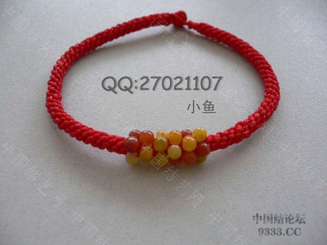 中国结论坛 新增红手绳14款  作品展示 1001120059382f91f4b2fea09c