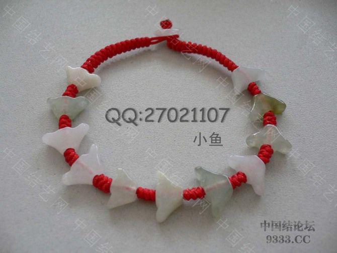 中国结论坛 新增红手绳14款  作品展示 100112005966d894ebb2660269