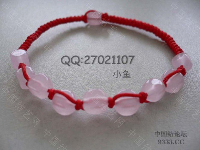 中国结论坛 新增红手绳14款  作品展示 10011200596c5ea0528960bf4c