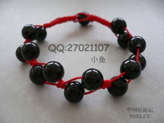 中国结论坛 新增红手绳14款  作品展示 10011200597dde3f4a94db630c