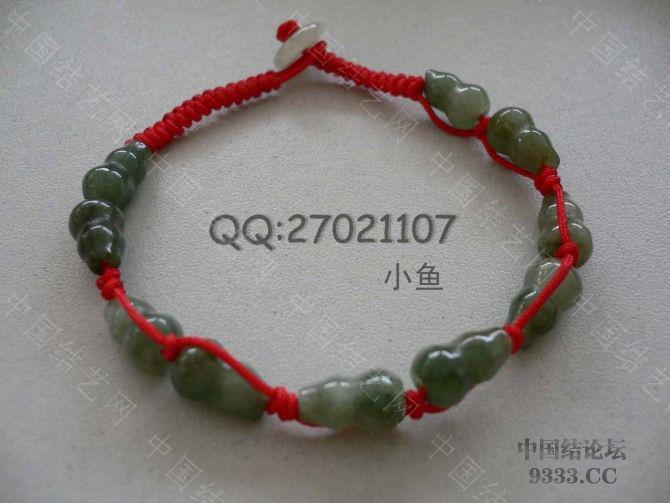 中国结论坛 新增红手绳14款  作品展示 1001120059aa1cce6655a44da1