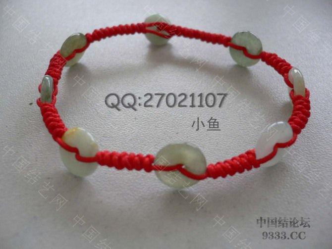 中国结论坛 新增红手绳14款  作品展示 1001120059e6524039234ba413