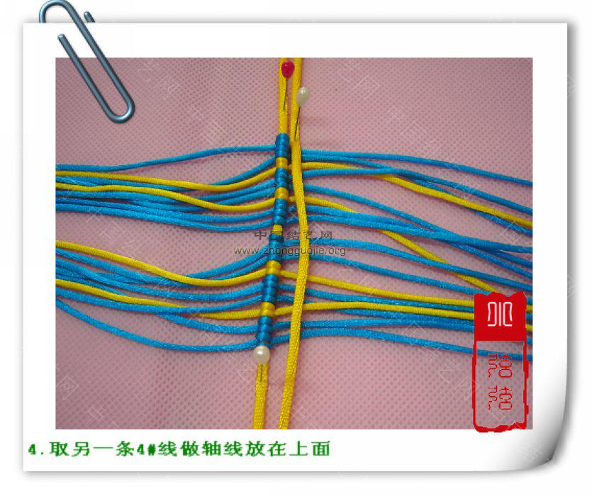 """中国结论坛 一款简单的鱼--------自""""游""""自在  立体绳结教程与交流区 100112235813d08630e9dbca5d"""