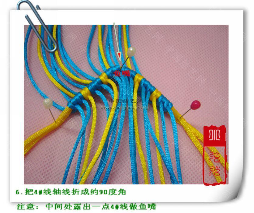 """中国结论坛 一款简单的鱼--------自""""游""""自在  立体绳结教程与交流区 1001122358303e448482bfd814"""
