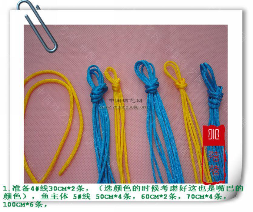 """中国结论坛 一款简单的鱼--------自""""游""""自在  立体绳结教程与交流区 10011223588e990b055187fc4f"""