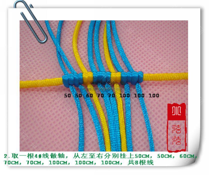 """中国结论坛 一款简单的鱼--------自""""游""""自在  立体绳结教程与交流区 1001122358bbc2ddffe51845e3"""