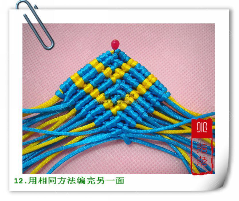 """中国结论坛 一款简单的鱼--------自""""游""""自在  立体绳结教程与交流区 100112235919918c2a385fc5df"""