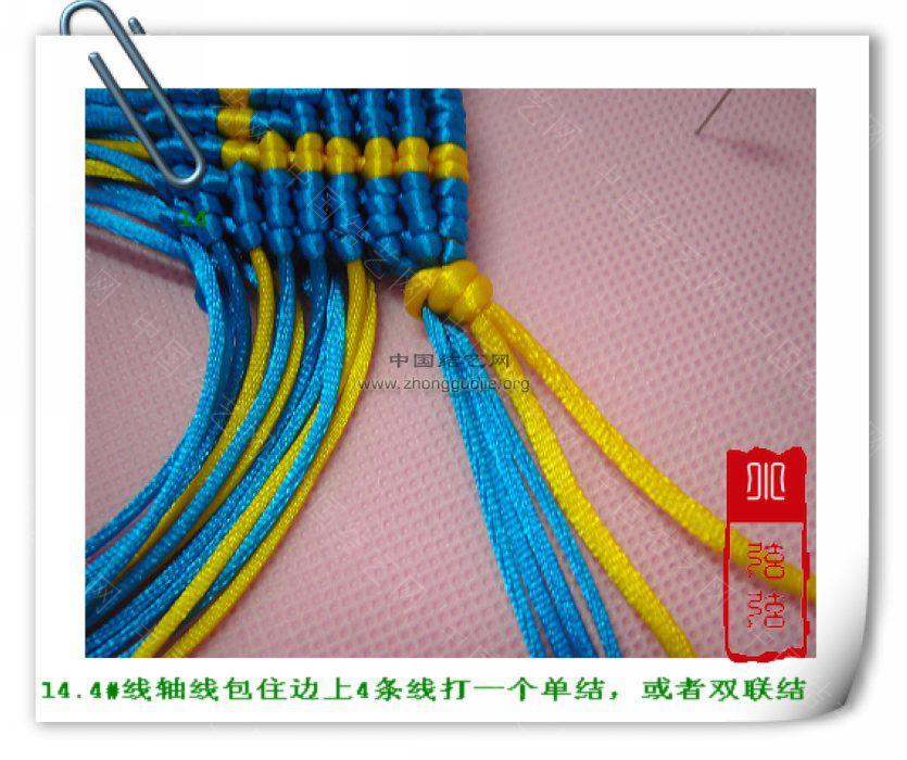 """中国结论坛 一款简单的鱼--------自""""游""""自在  立体绳结教程与交流区 10011223592a83a957b0252bb2"""