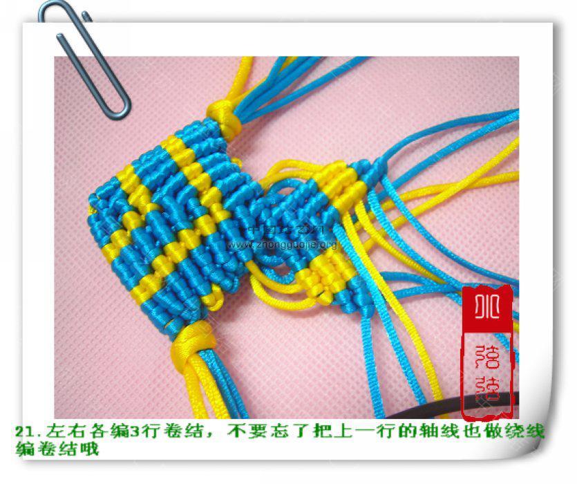 """中国结论坛 一款简单的鱼--------自""""游""""自在  立体绳结教程与交流区 10011223594579f80e66d03779"""
