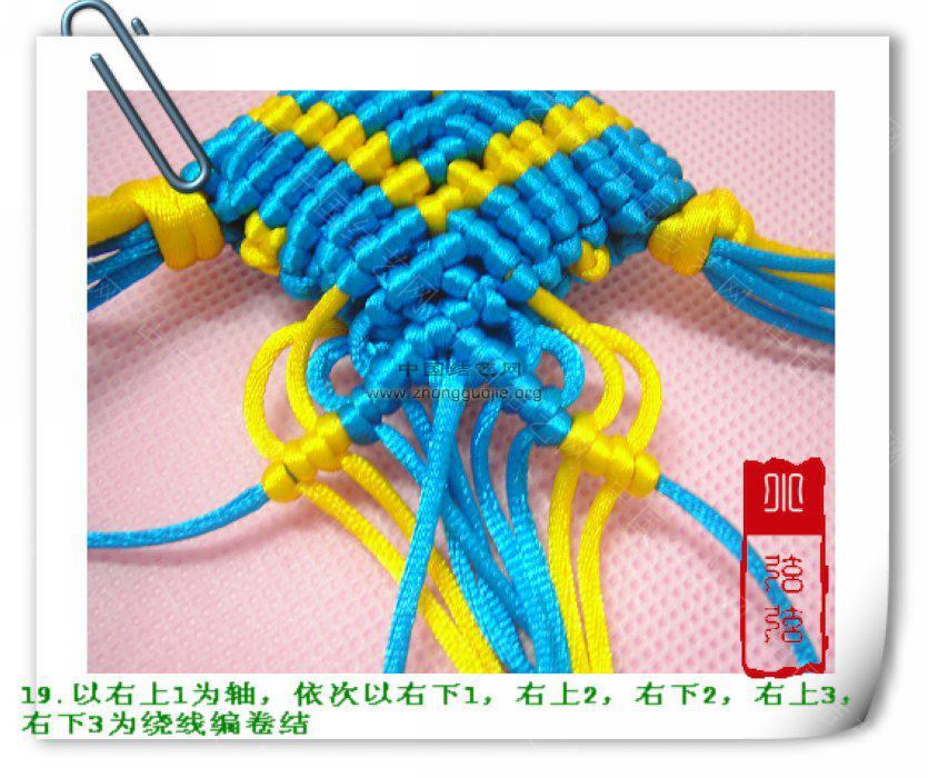 """中国结论坛 一款简单的鱼--------自""""游""""自在  立体绳结教程与交流区 100112235989228aae671de3fd"""