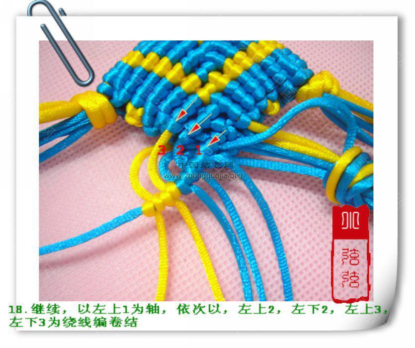 """中国结论坛 一款简单的鱼--------自""""游""""自在  立体绳结教程与交流区 1001122359d7bf545883ac1fc4"""
