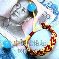 中国结论坛 中国结手链大全(100张)不断更新中.  作品展示 1001162312408027977746bc93