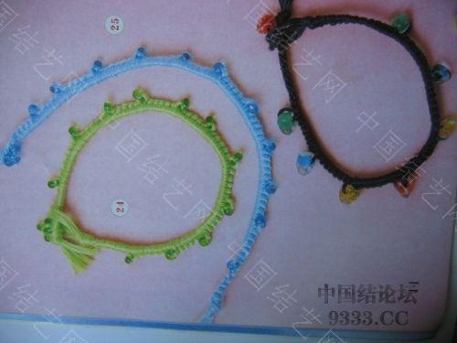 中国结论坛 中国结手链大全(100张)不断更新中.  作品展示 1001162314a5ceee424ad06d22