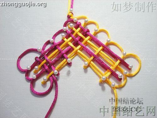 中国结论坛 4乘2謦结编法教程  基本结-新手入门必看 10011623236392396b711e3be8