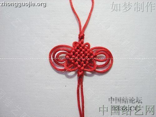 中国结论坛 三回复翼盘长编法教程  基本结-新手入门必看 1001162330d56afdf6d7b9a8f2