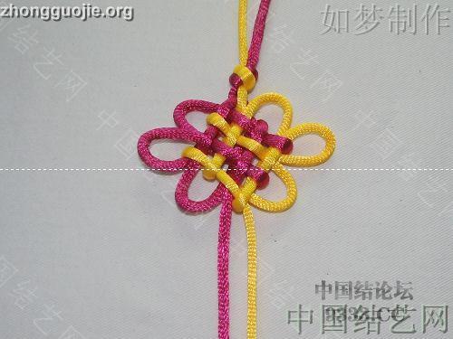 中国结论坛 盘长结的编法图解(附视频教程) 分级达标 基本结-新手入门必看 1001162334a93a56a9f0b9c8d4