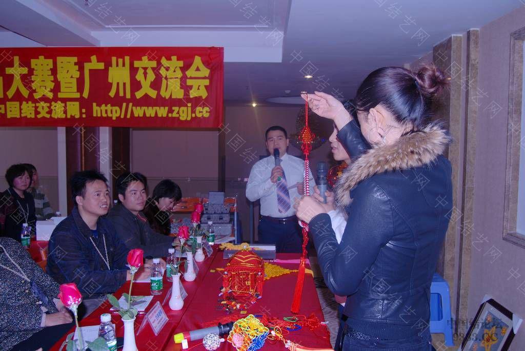 中国结论坛   结艺网各地联谊会 10012511182294342beae669ca