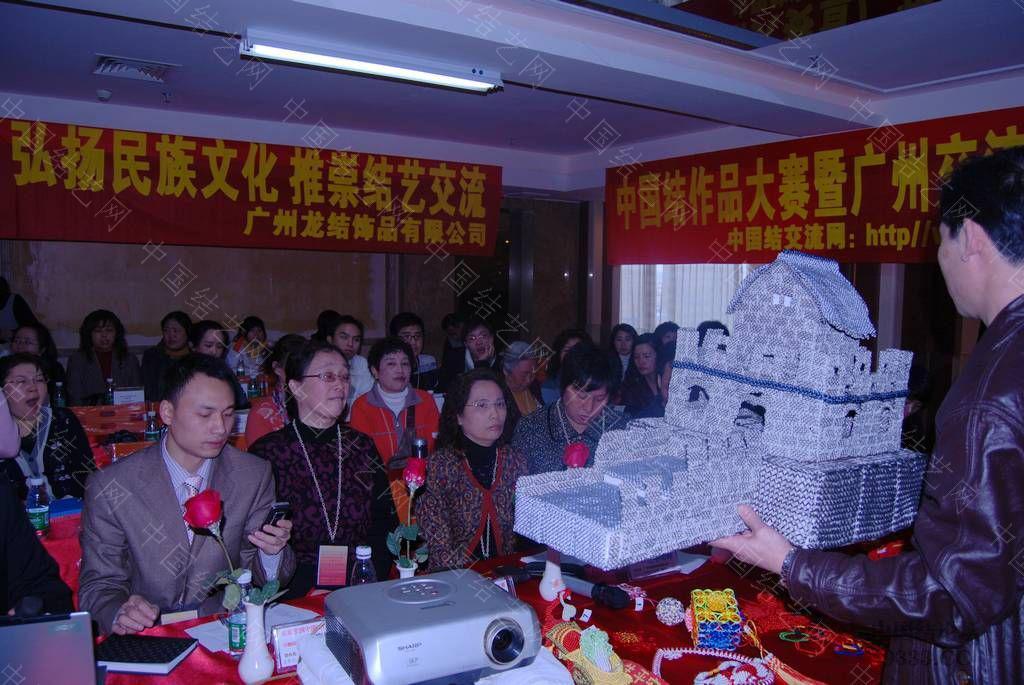 中国结论坛   结艺网各地联谊会 10012511184682f16a7126d55a