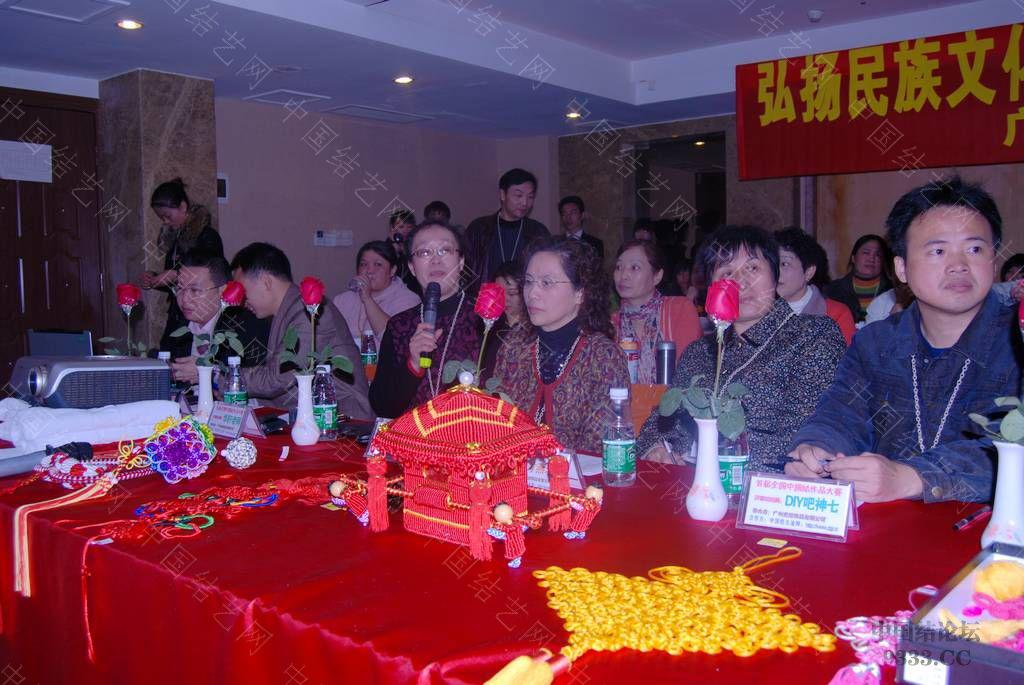 中国结论坛   结艺网各地联谊会 10012511184b8408c62a901eb1