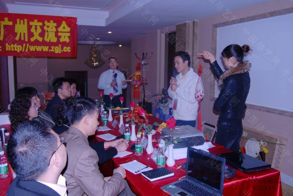 中国结论坛   结艺网各地联谊会 1001251118be2b8d976710bfbb