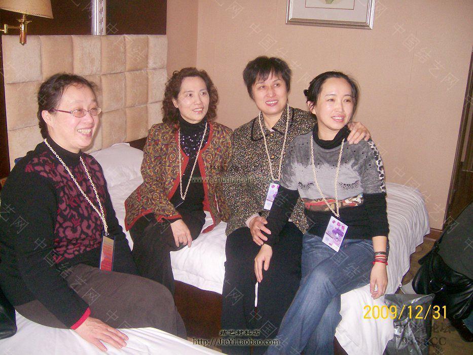 中国结论坛   结艺网各地联谊会 100125115693562f4bccc61704