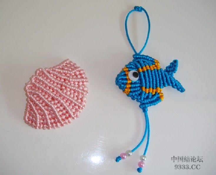 中国结论坛 热带鱼和贝壳  立体绳结教程与交流区 10020414246545ade557820ed2