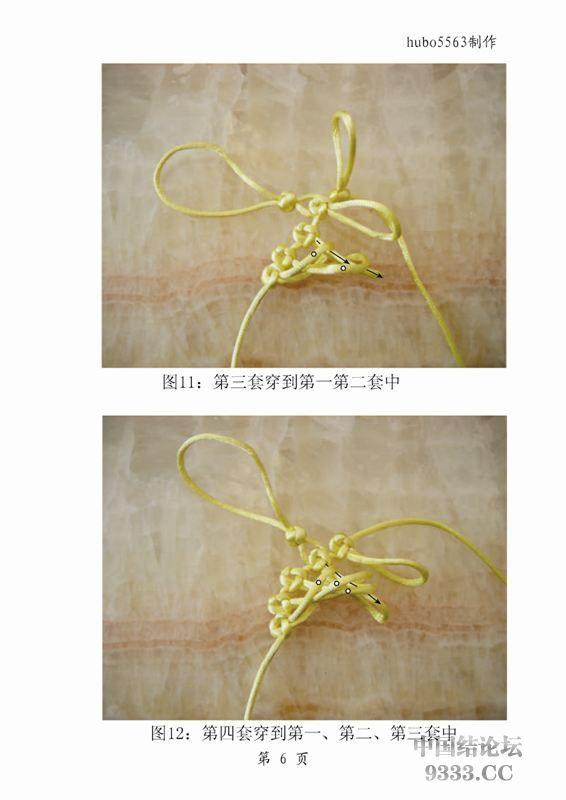 中国结论坛 原创新结---齿轮结徒手教程  冰花结(华瑶结)的教程与讨论区 1002210838043fa79ac9b5f80a