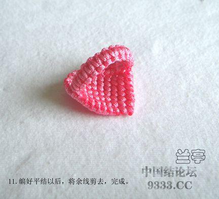 中国结论坛 心形戒指走线图来了  兰亭结艺 10042914334410dad419f61ca9
