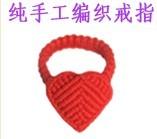 中国结论坛 心形戒指走线图来了  兰亭结艺 10042914396bc3c288b7a42521
