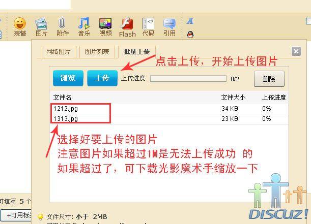 中国结论坛 第五课:如何发帖及上传作品图片  论坛使用帮助 100505102220a090a9b4e9ccf1