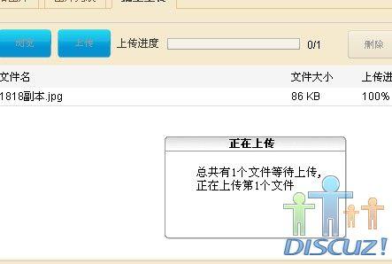 中国结论坛 第五课:如何发帖及上传作品图片  论坛使用帮助 10050510240eca134b3d8baf87
