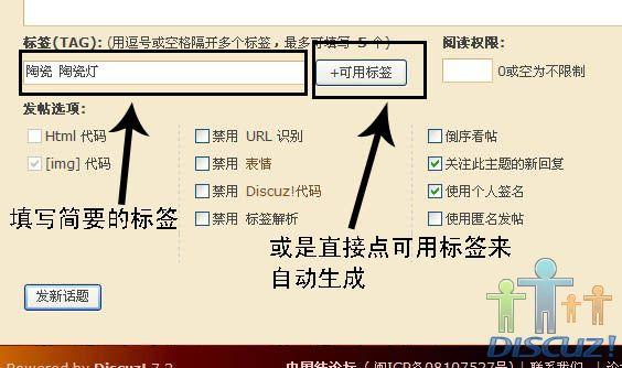 中国结论坛 第五课:如何发帖及上传作品图片  论坛使用帮助 1005051042c27801e89ef033ae