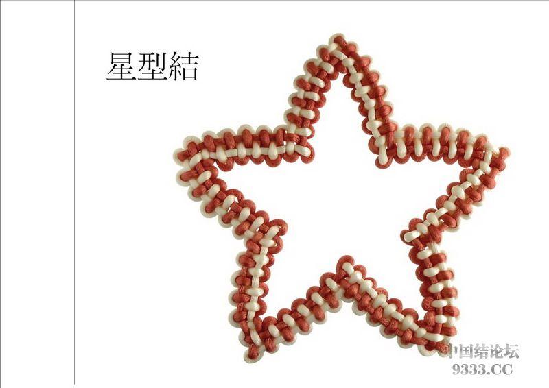 中国结论坛 基礎結(五)  一线生机-杨朝宗专栏 10050616433a3451a2dfddda58