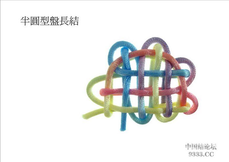 中国结论坛 基礎結(五)  一线生机-杨朝宗专栏 10050616437107c661b82988bc