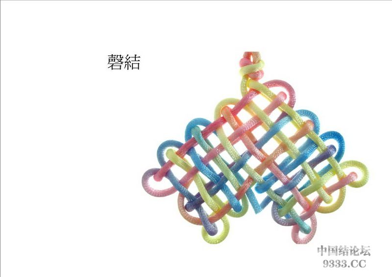 中国结论坛 基礎結(五)  一线生机-杨朝宗专栏 1005061643ec978685ef109198