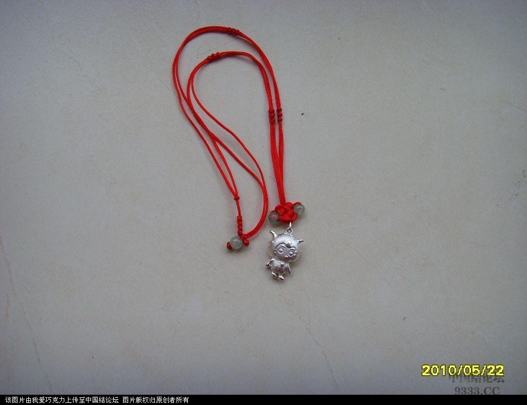 新手上路编的红绳项链-编法图解-作品展示-中国结