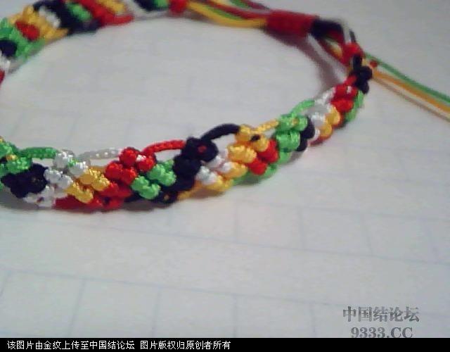 中国结论坛 五彩手链-幸运绳手链的编法图解  图文教程区 100527225230c05a3bb5b2774e