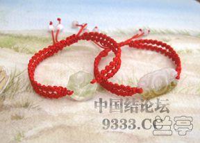 中国结论坛 左右轮 分级达标 兰亭结艺 1006021818489929ec1ba76f87