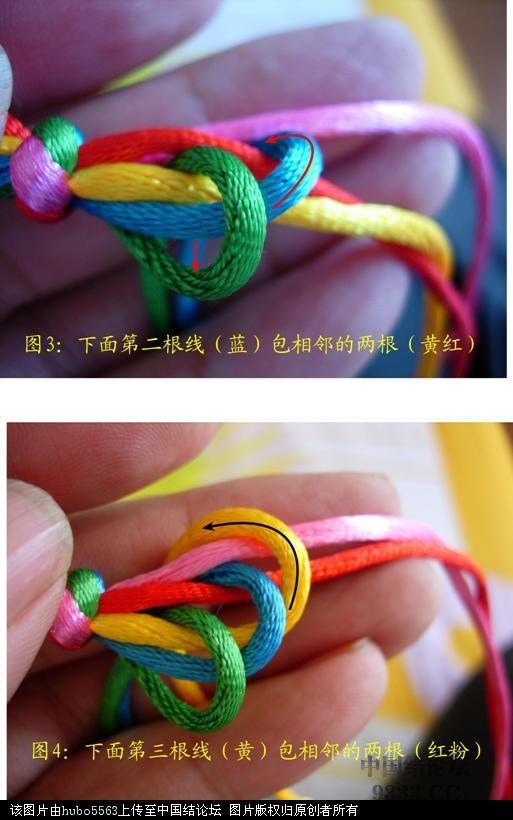 中国结论坛 原创新结---五线蛇结徒手教程  基本结-新手入门必看 1006022055b2e73ddd1ab3ede1