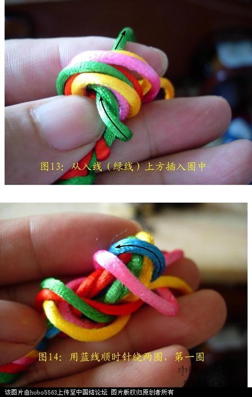 中国结论坛 原创新结---五线长双联结徒手教程  基本结-新手入门必看 10060512291fc22934cb1dcbc1