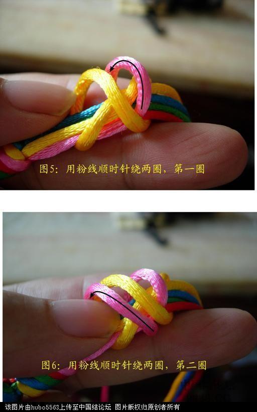 中国结论坛 原创新结---五线长双联结徒手教程  基本结-新手入门必看 1006051229f8ff8fed7b4daae4