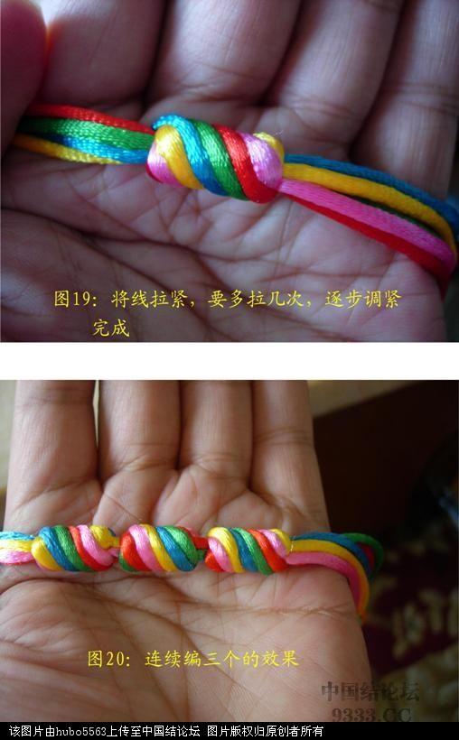 中国结论坛 原创新结---五线长双联结徒手教程  基本结-新手入门必看 1006051230a9611485bf8b0973