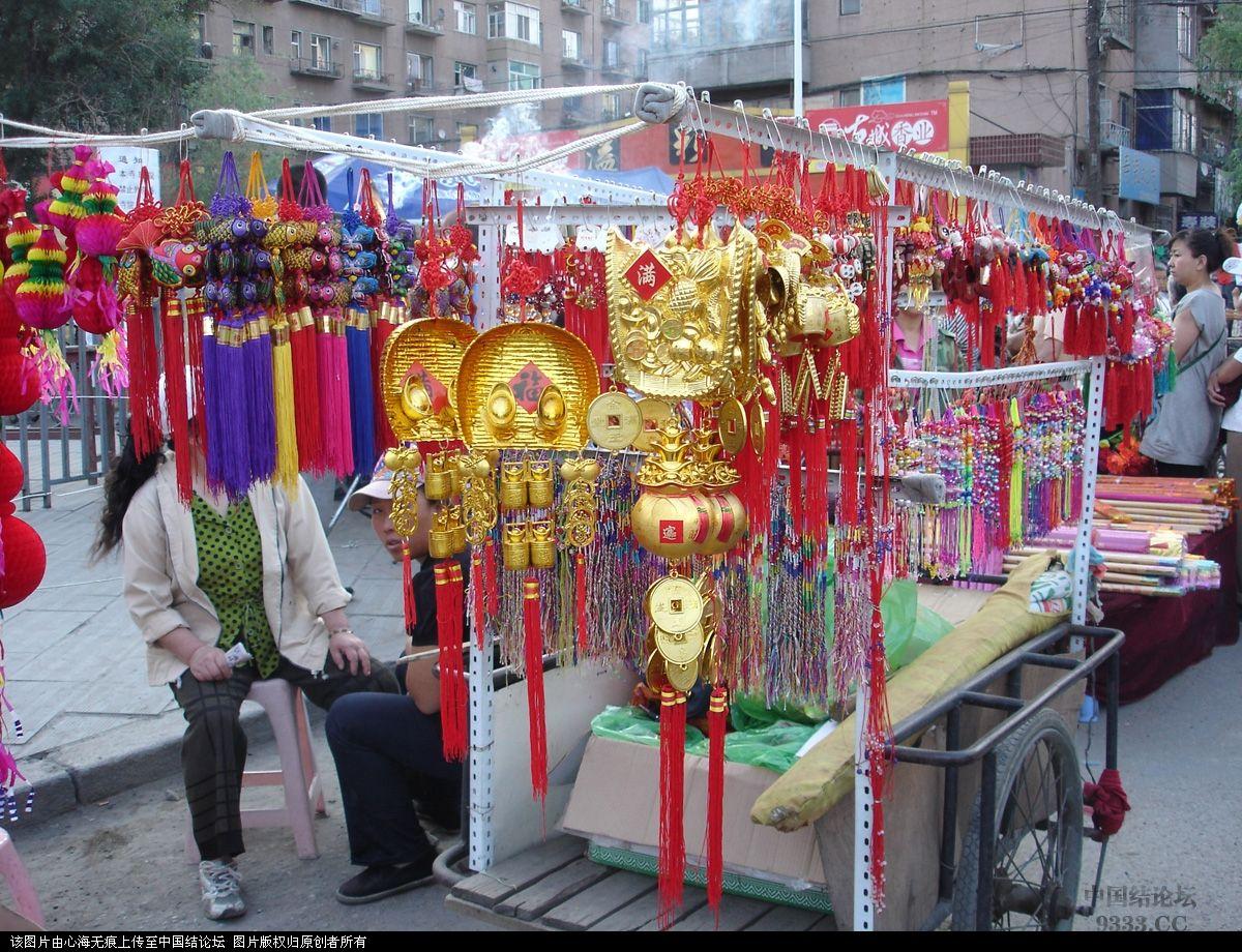 中国结论坛 全国各地节日中的中国结饰物风俗(第三页42楼有新增2011年端午)  中国结文化 1006101011308079da4a37bc9d