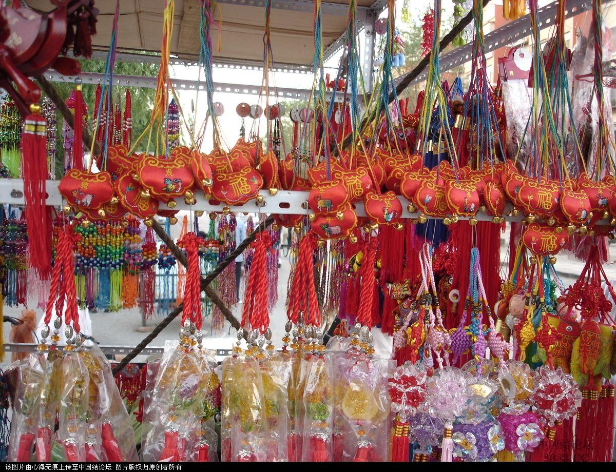 中国结论坛 全国各地节日中的中国结饰物风俗(第三页42楼有新增2011年端午)  中国结文化 1006101011d31733a53307428e