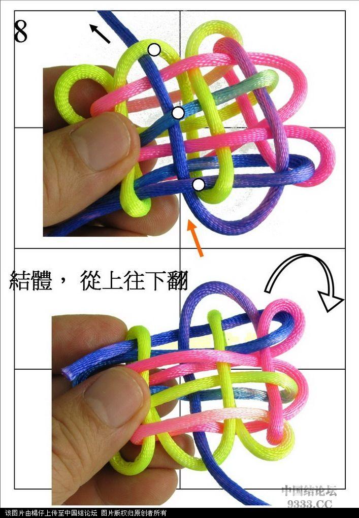中国结论坛 盘长结的编法图解(附视频教程) 分级达标 基本结-新手入门必看 1006101630131c79b528f109be