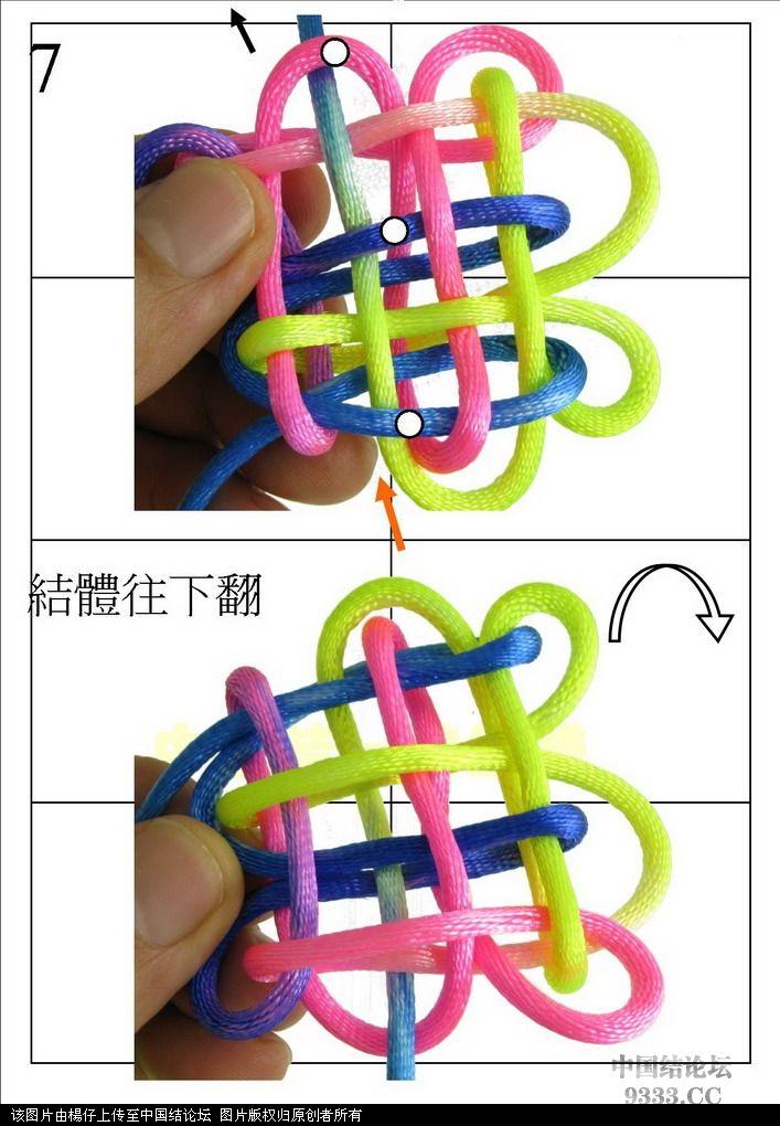 中国结论坛 盘长结的编法图解(附视频教程) 分级达标 基本结-新手入门必看 10061016313b909202e993afc1