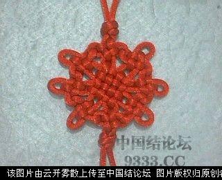 中国结论坛   中国结文化 1006152142ddfb9f7f7187d94e