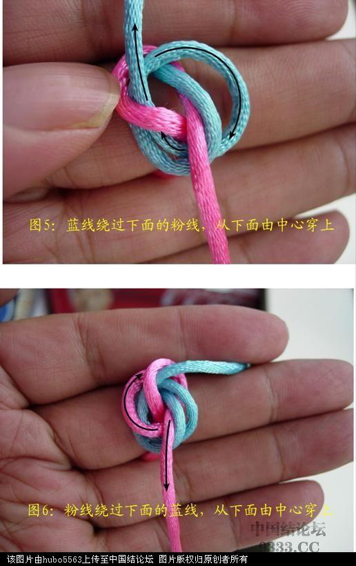 中国结论坛 原创新结---四瓣蛇结徒手教程  基本结-新手入门必看 1006171852cc1eaa63c8df8bc0