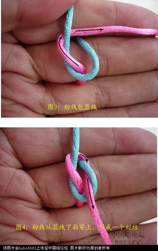 中国结论坛 原创新结---四瓣蛇结徒手教程  基本结-新手入门必看 1006171852e1505b4e994ba822