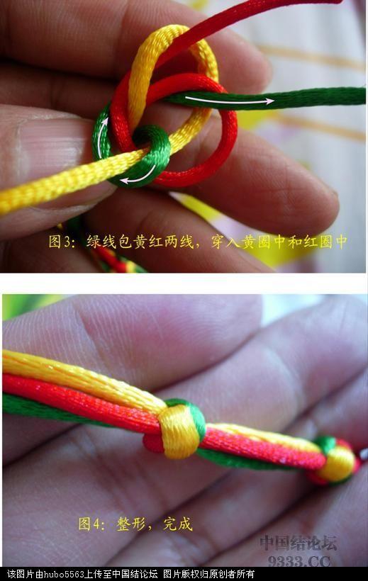 三线蛇结02.jpg